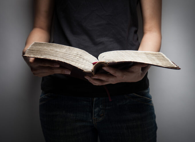 """Chrissy Teigen Says She's """"Not Good with the Bible."""" Neither Am I."""